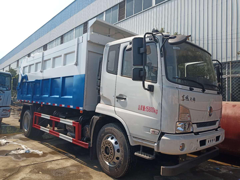 东风天锦对接式垃圾车厂家