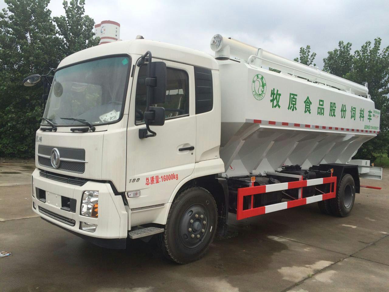 东风天锦液压散装饲料车(10吨)