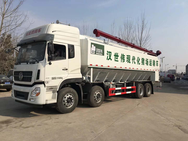 汉世伟20吨饲料车