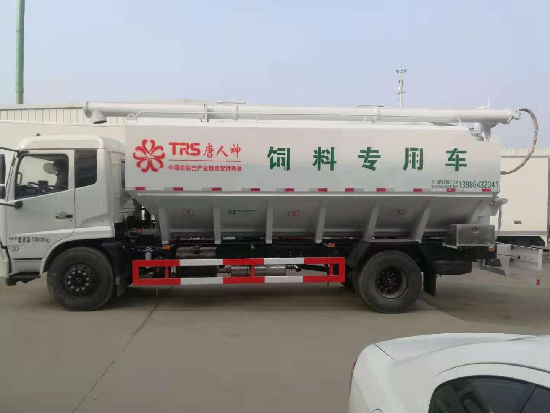 东风天锦10吨电动散装饲料车