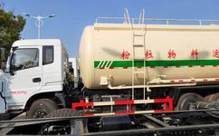 重庆东风后八轮粉粒物料运输车价格