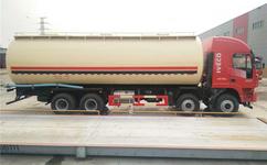 性价比最高的红岩杰狮50吨散装水泥罐车