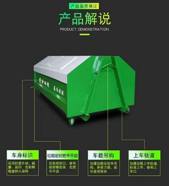 小型3方勾臂垃圾箱卸货视频视频