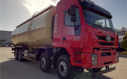 鸡西市红岩杰狮散装水泥罐车价格视频