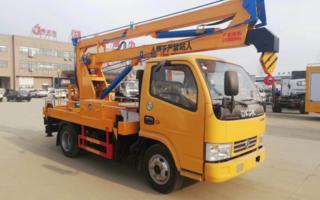 藍牌 東風13.5米 高空作業車(國五)圖片