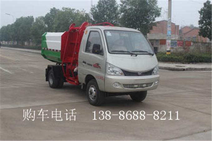 3方福田自装卸式垃圾车