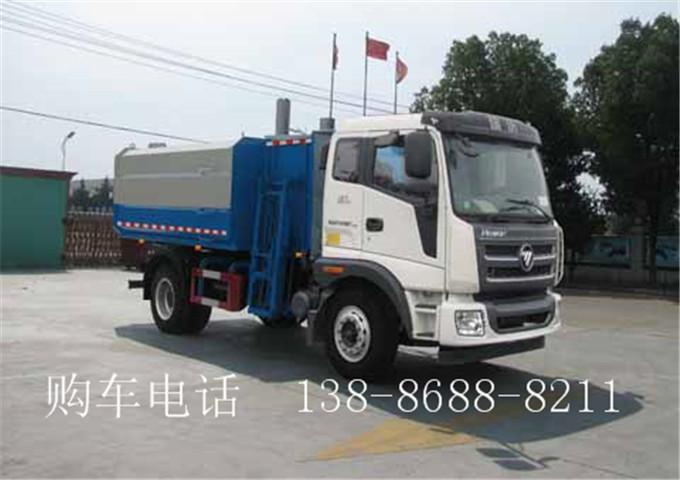 12方福田自装卸式垃圾车