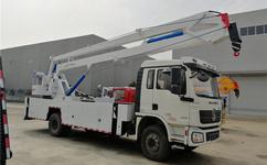 陕汽20米折臂式高空作业车_出口专供车型参数配置