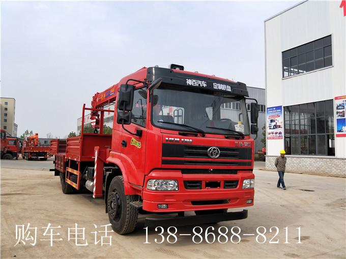 三环吴龙12吨长兴随车吊1. (1)