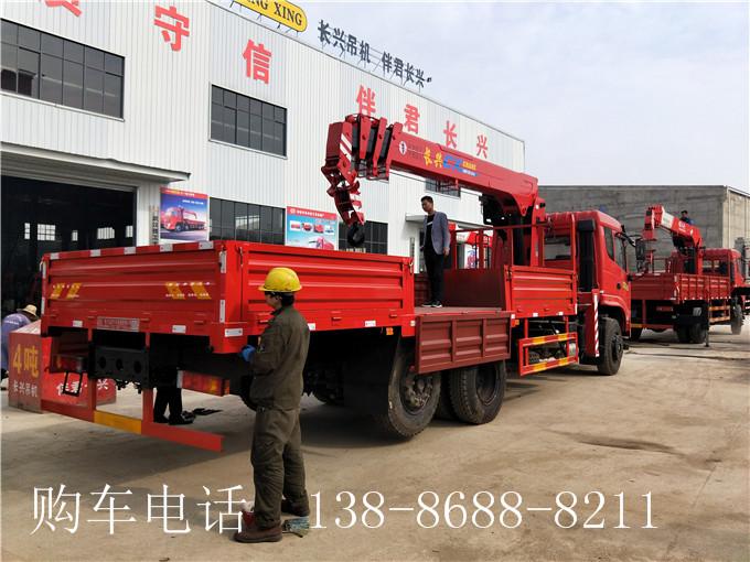 三环吴龙12吨长兴随车吊1. (2)