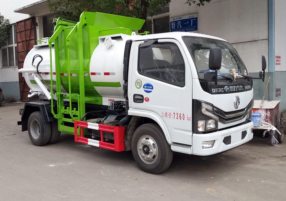 國六潲水車(圓罐)樣車