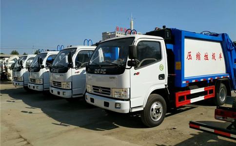 压缩式垃圾车从收集垃圾到压缩站到填埋场全部配齐!