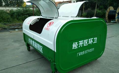 3方勾臂垃圾箱生产厂家