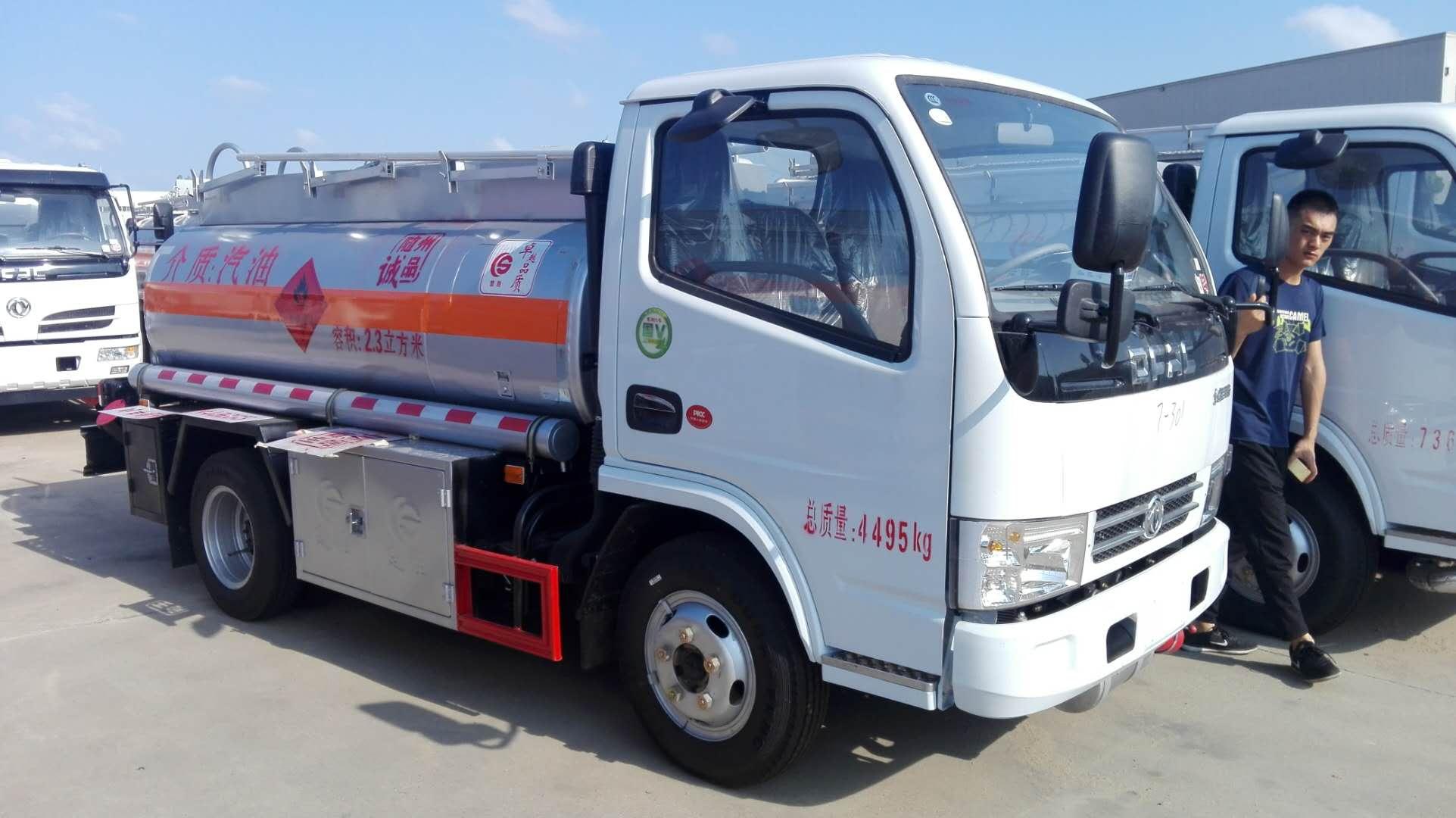 江苏浙江蓝牌小型3方2吨汽油柴油加油车多少钱图片