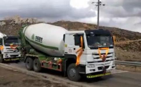 西藏重汽豪沃14方搅拌车视频