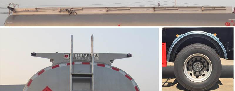20吨东风天龙后八轮铝合金油罐车图片