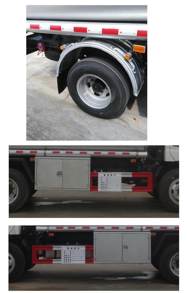 福田欧马可8吨油罐车图片