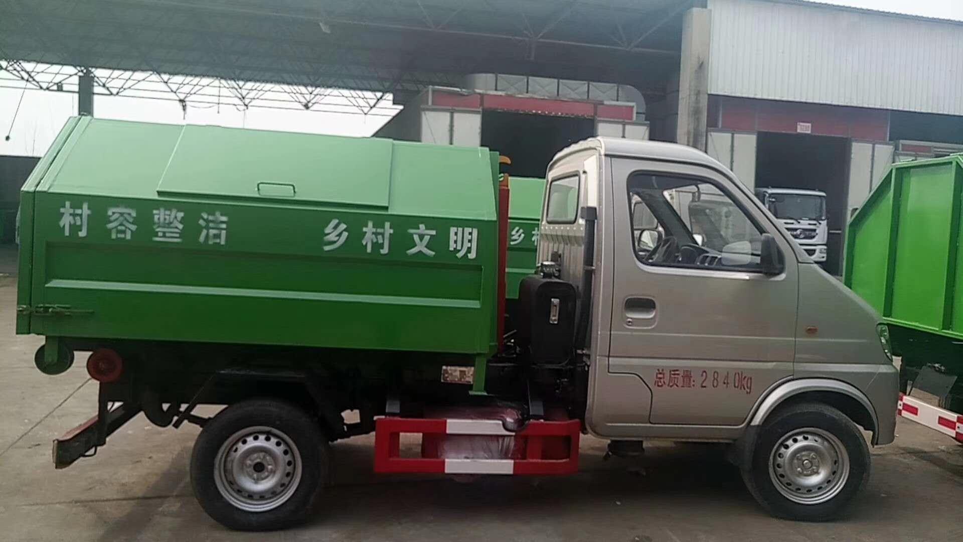 国五长安勾臂垃圾车 车厢可卸式垃圾车1