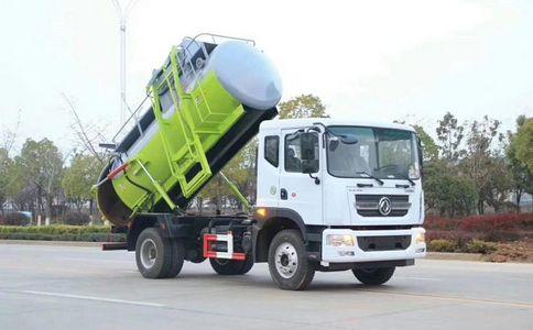 东风D9餐厨垃圾车,餐厨垃圾车我们的价格最实惠视频