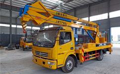 东风 单排座 18米高空作业车  仅售18万