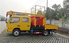 交剪平台高空作业车_8、10、12米|东风多利卡牌带货厢