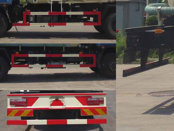 CSC5168GFLE5型低密度粉粒物料運輸車6