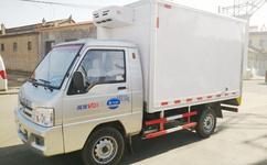2.6米福田驭菱冷藏车装小龙虾,运输,冷藏,厂家直销,程力制造