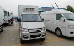 2.7米长安冷藏车最新报价参数图片   厂家直销价更低