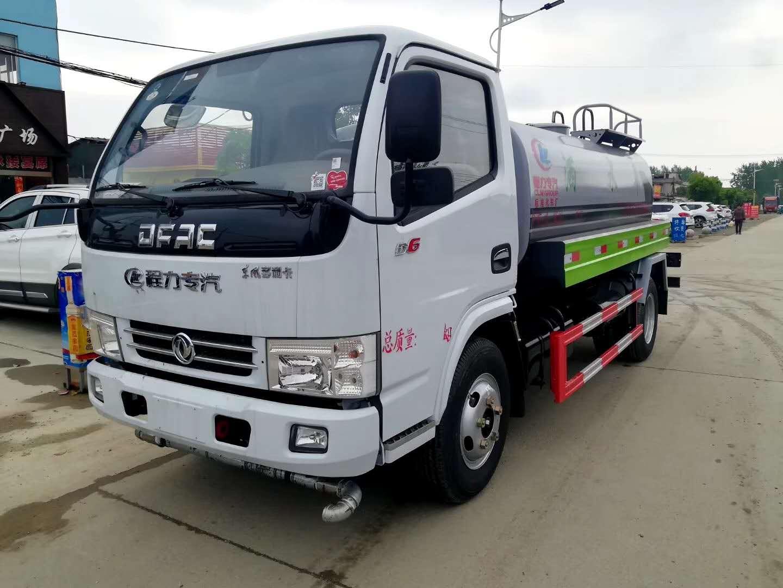 高清东风D9大多利卡 15吨洒水车后洒视频演示