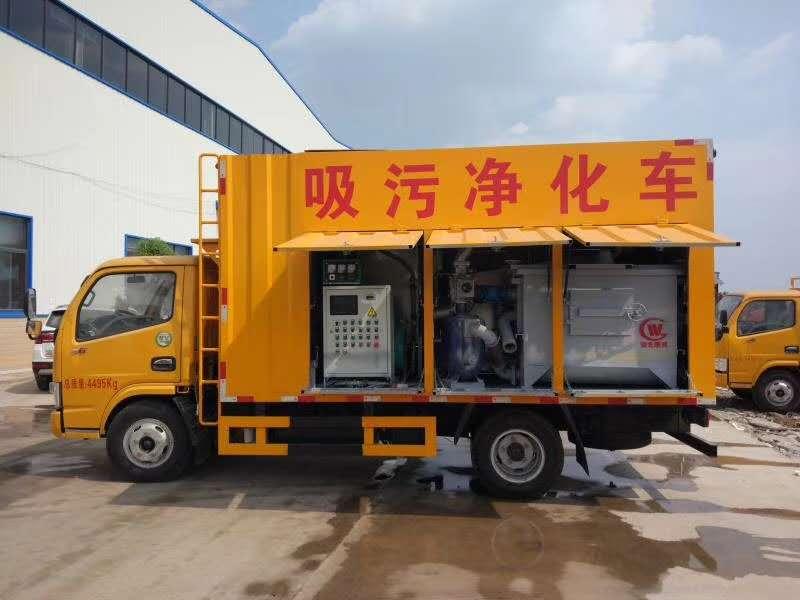 污水净化车厂家 东风多利卡污水处理车图片