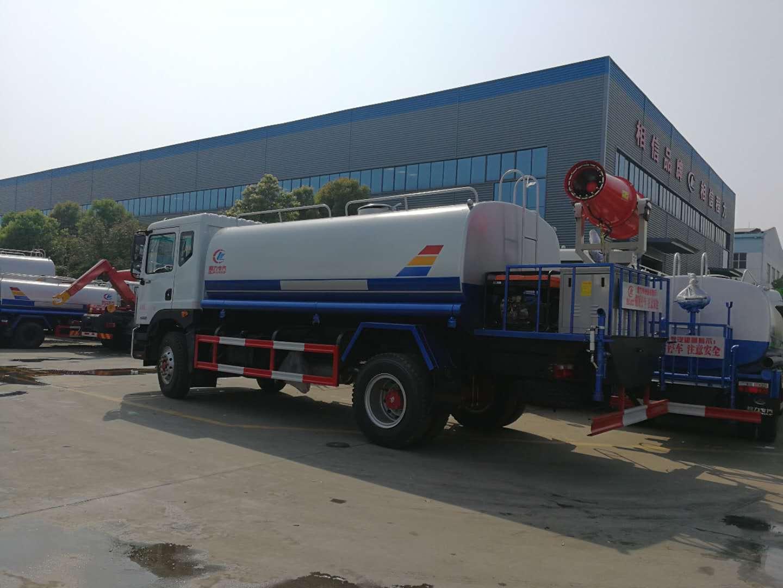 国五新款12吨洒水车带30米雾炮喷雾厂家价格