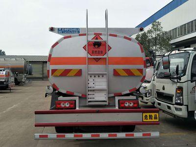 福田欧马可8吨加油车图片