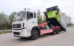 东风天龙18方勾臂垃圾车 价格优惠 质量好极了!