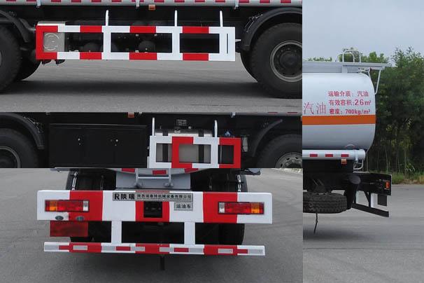 SRT5310GYY型运油车6