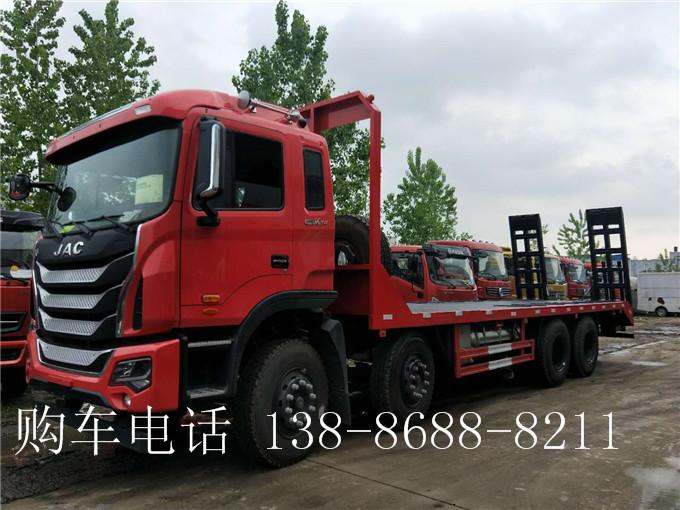 江淮K5前四后八平板运输车