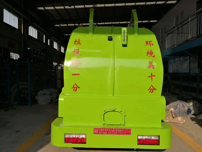 东风多利卡餐厨垃圾车2