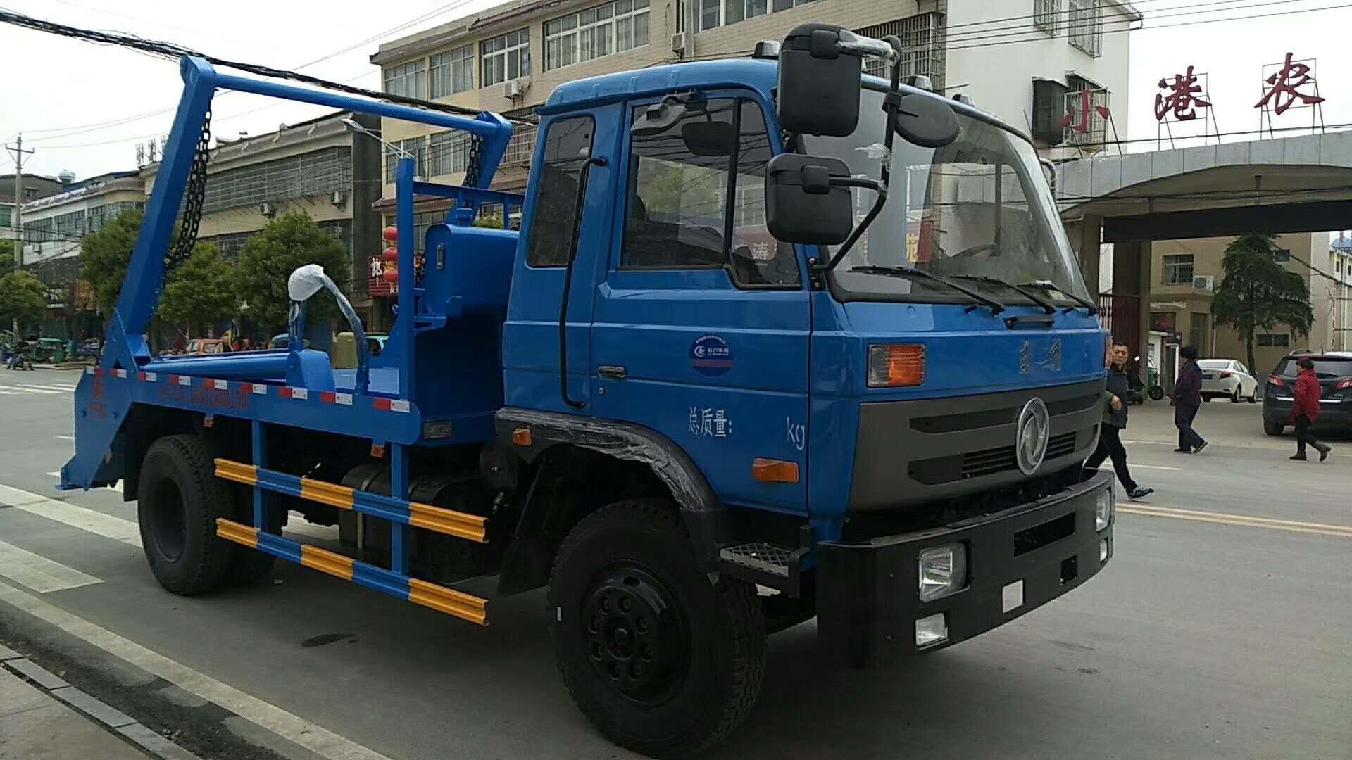 东风145摆臂垃圾车