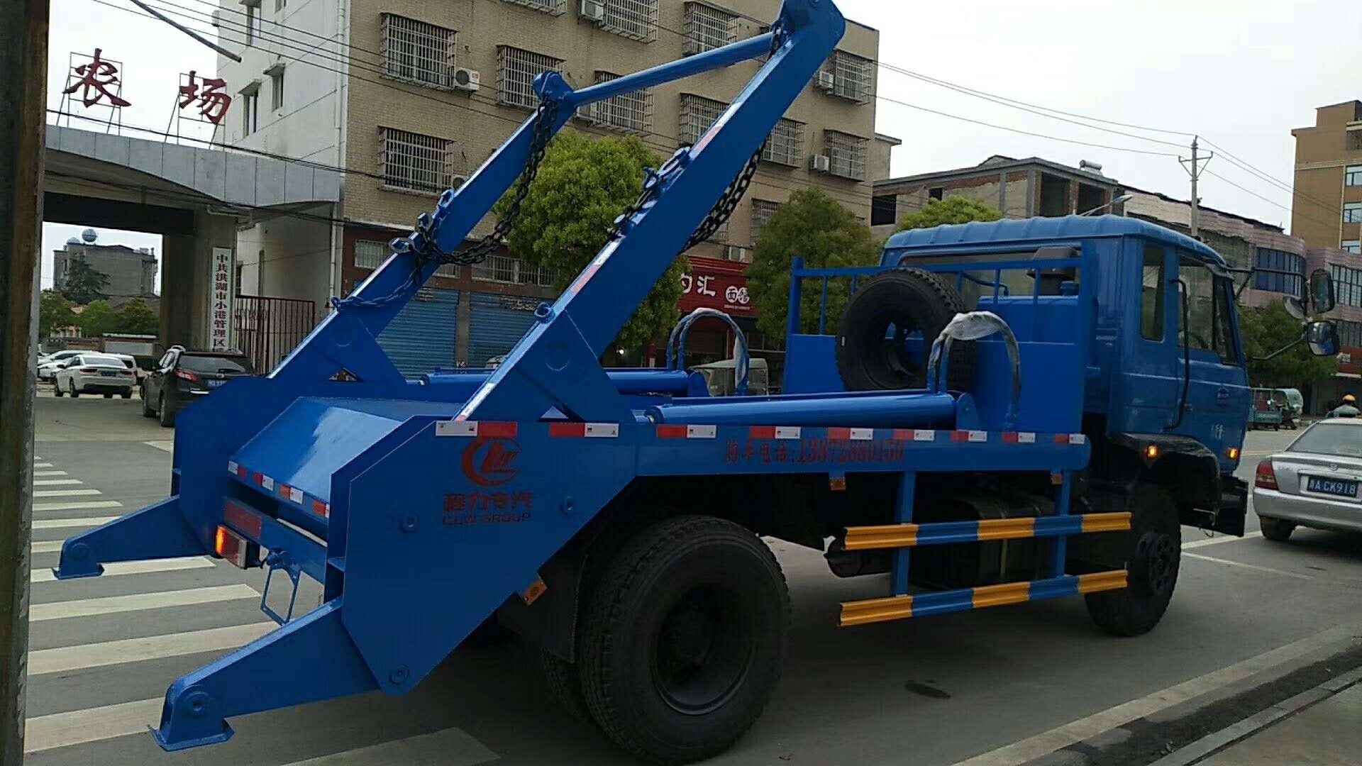 东风145摆臂垃圾车1