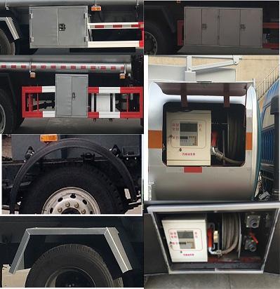 WXQ5080GJYE5型加油车3
