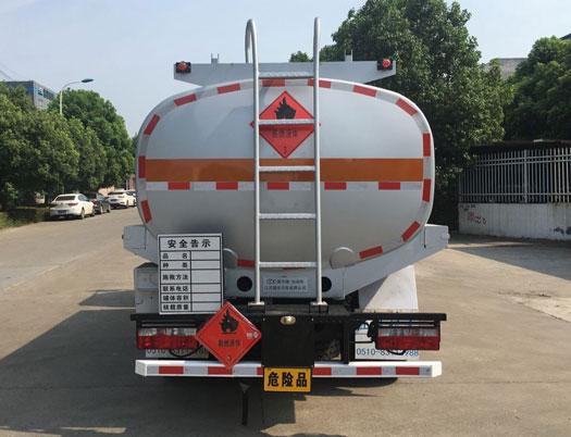 WXQ5080GJYE5型加油车5