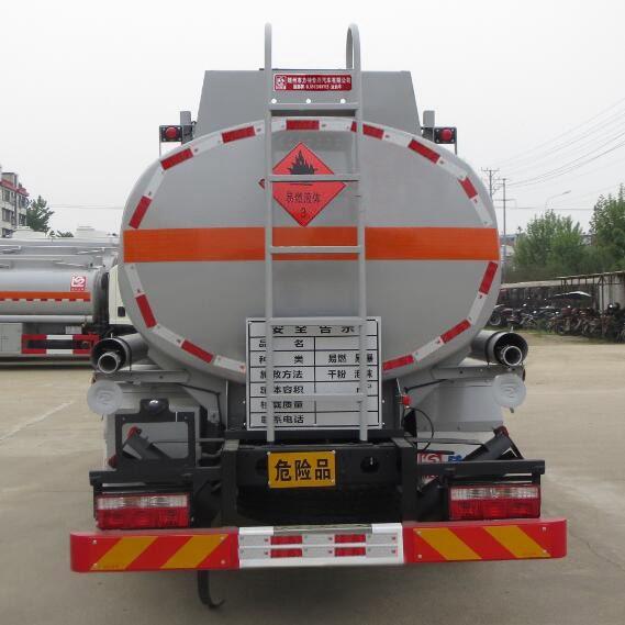 SLS5121GYYE5型运油车5