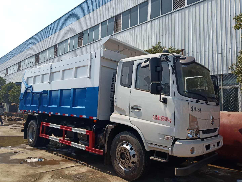 多利卡D9对接垃圾车发车前调试