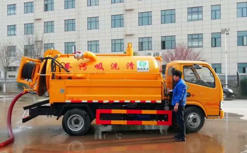 管道疏通清洗车多少钱
