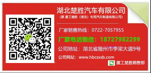 楚胜微信名片18727982299