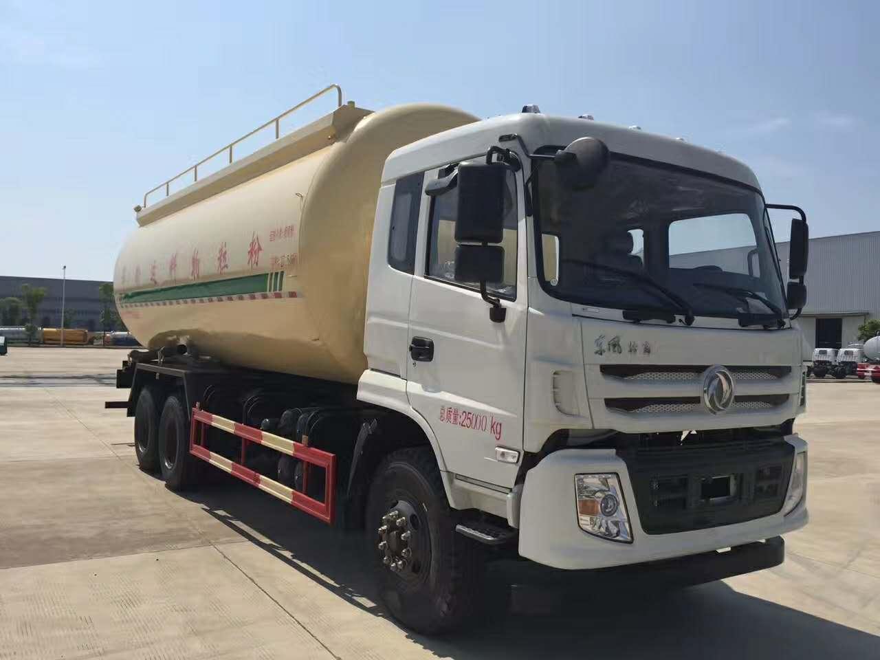 20-55吨各方量粉粒物料运输车厂家直销现车图片