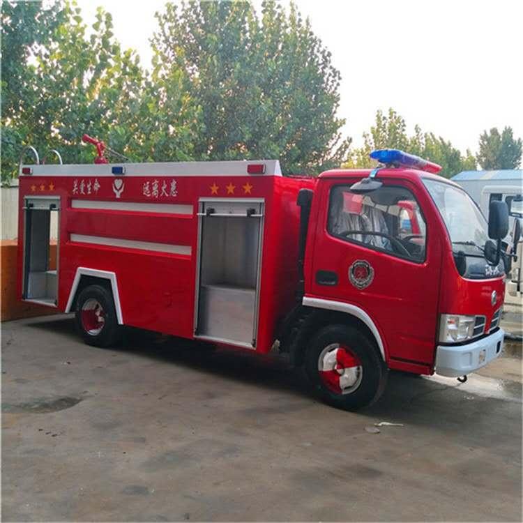 牛!東風8消防車 消防高壓泵噴灑效果視頻