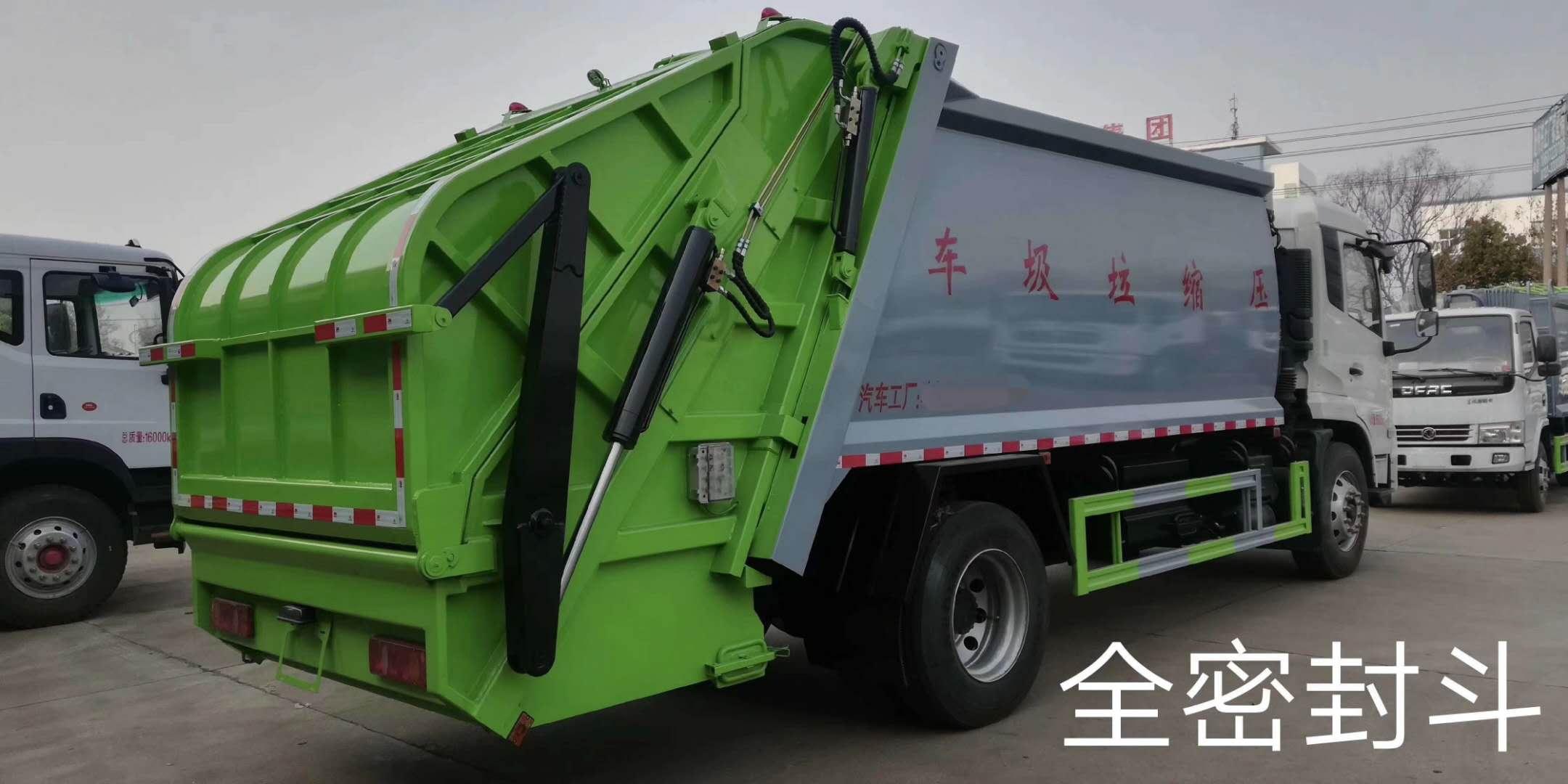东风8吨后装压缩式垃圾车 全密封斗远程遥控视频