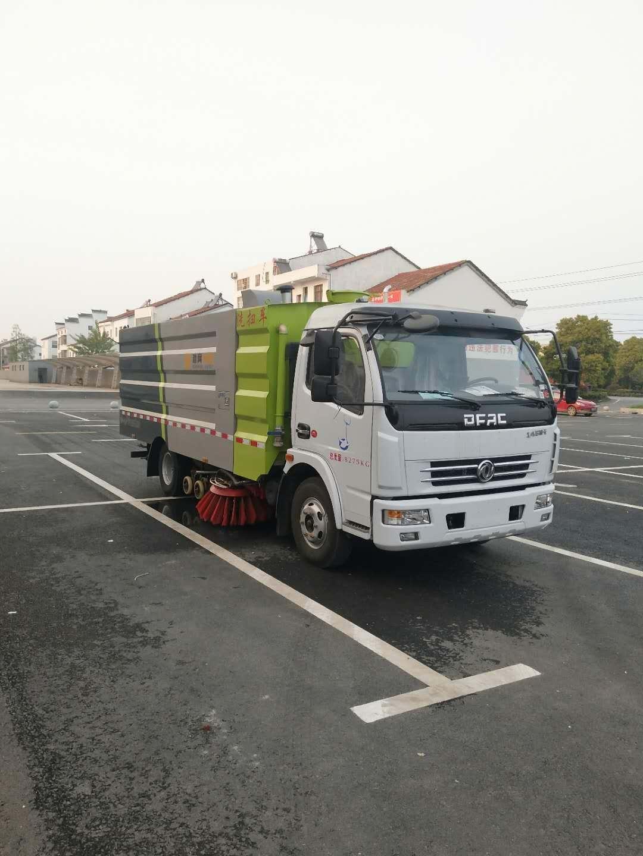 东风8吨中大型洗扫车作业视频视频