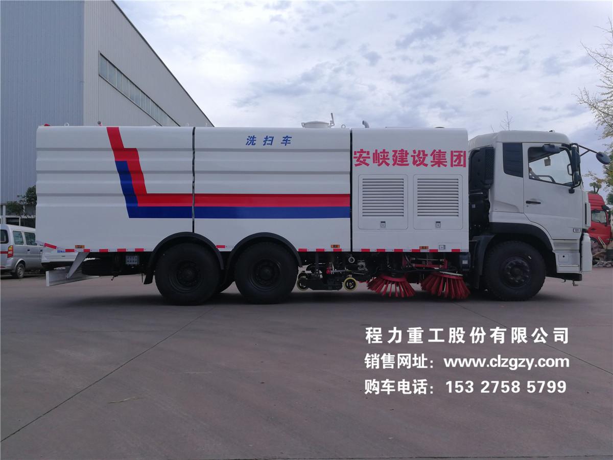 东风天龙四扫盘22方洗扫车CLW5250TXSD5图片