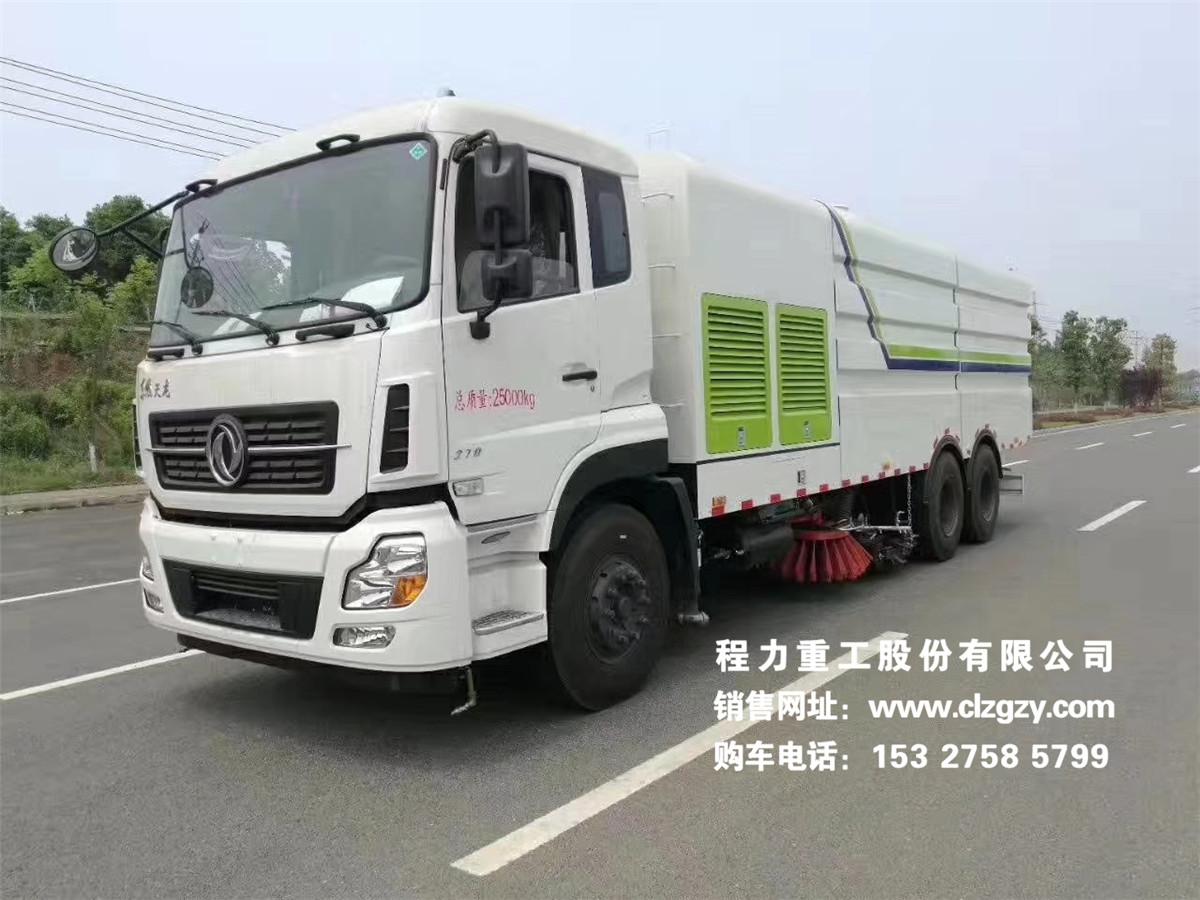 东风天龙二扫盘22方洗扫车CLW5250TXSD5